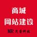 郑州做网站电子商务网站