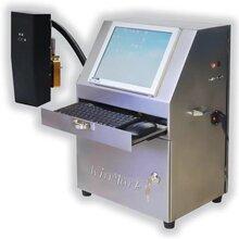种子兽药农药可变二维码喷码机防伪防窜溯源喷码机WinMark高速UV喷码机图片