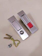 福建消防箱锁厂家MS507不锈钢弹跳锁配电箱锁平面按钮锁图片