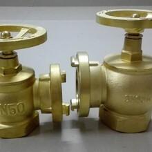 船用消防栓全铜室内栓SN65铜消火栓铜室内普通栓厂家批发