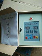 预作用报警阀控制箱空气维护装置预作用装置控制盘图片
