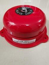 厂家供应消防电子警铃24V220V接线警铃