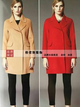 陕西铜川品牌折扣加盟/格蕾斯女装品牌加盟/米可品牌女装品加盟