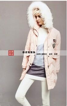 陕西咸阳品牌折扣加盟/格蕾斯女装品牌加盟/SUNSG圣格瑞拉品牌加盟