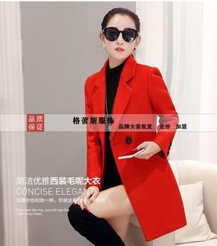 青海海东品牌折扣加盟/格蕾斯品牌女装加盟/相约四季品牌女装加盟