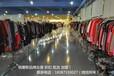 青海海南品牌折扣加盟/格蕾斯女装品牌加盟/米可品牌女装品加盟