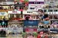 广西南宁品牌折扣加盟/格蕾斯品牌女装加盟/亦熙品牌女装加盟