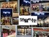 临街服装店,步行街,特卖场免费铺货,推荐加盟芝麻e柜女装店