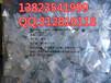 供应安普RJ45水晶头供应商