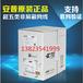 供应陕西河南销售原装正品AMP安普超五类网线(305米)