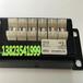 供应美国西蒙SIEMON六类24口配线架(HD6-24B)