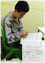 武汉初三一对一辅导费用,中考数理化补习班,哪里好?