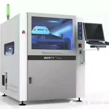 锡膏自动印刷机Hito