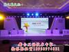 深圳翡之翠文化專業搶答器、投票器、評分器租賃、出租