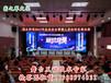 深圳專業搶答器、投票器、評分器租賃、出租