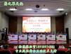 深圳知識競賽電腦搶答器租賃