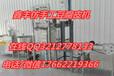 仿手工豆腐皮机械、仿手工豆腐皮机价格、仿手工豆腐皮机厂家