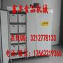 鑫丰供应江西南昌豆芽机设备、哪的豆芽机价格低、豆芽机厂家直销图片
