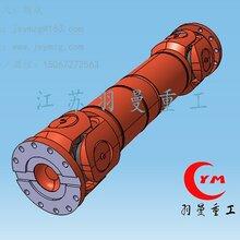 石油修井机联轴器/SWC180万向联轴器/江苏羽曼重工图片