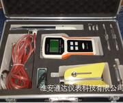 河水便携式电磁流速仪图片