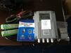 固定式超声波流量计安装价格