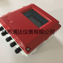电磁明渠流量计安装要求,在线测量图片