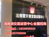湘商商品交易运营招商中心官方邀请码498486