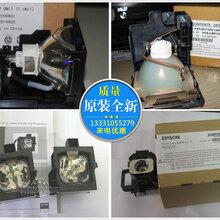 供应宏碁AcerK520投影机甩销图片