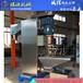 诺源专供不锈钢立式塑料脱水机7.5kw颗粒甩干机厂家直销