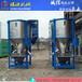 厂商热销立式颗粒搅拌机不锈钢搅拌机诺源化工混合设备