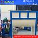 浙江杭州销售卧式搅拌机不锈钢粉体搅拌机面粉混合搅拌机