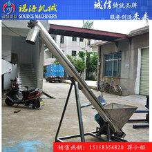 诺源直销蛟龙粉体上料机,颗粒粉末大型输送机,贵州2M-6M任选图片
