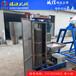 大功率立式甩干机不锈钢高速脱水机塑料片材脱水机