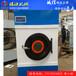 深圳工业快速烘干机商用烘干机毛巾浴巾100公斤烘干机
