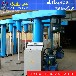 热销深圳500L涂料分散机小型涂料加工设备高速强力分散机