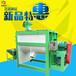 锦州诺源瓷砖胶搅拌机卧式工业盐搅拌机厂家直销