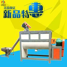 四平诺源有机肥卧式搅拌机多功能混料机厂家直销