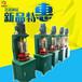 淄博诺源调色专用的混合机塑料打粉机原装现货