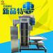 萍鄉諾源PA塑料破碎料專用立式脫水機時產量可達2-3噸