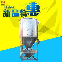 吴忠诺源立式螺杆搅拌机饲料搅拌机精品促销