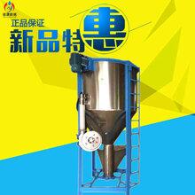 固原诺源塑胶粉末搅拌机500kg塑料立式搅拌机多少钱