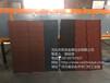 凯创金属瓦业供应节能产品彩石金属瓦