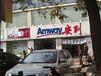 邕寧區哪有安利實體店鋪邕寧區安利產品凈水器怎么買