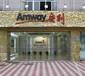 臨桂區安利店鋪具體地址在哪臨桂區安利產品洗潔精哪有賣