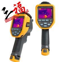 美国FlukeTiS60红外热像仪,工业热成像仪图片