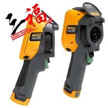 美国FlukeTiS55红外热像仪热成像仪TiS50工业型热像像仪图片