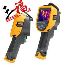 FlukeTiS45红外热像仪TiS45工业热成像仪图片
