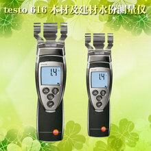 德图testo616木材水份仪代理图片