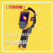 FLUKE/福禄克TIS50可视红外热成仪图片