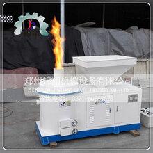 90万大卡新能源生物颗粒燃烧机环保高效燃烧器郑州锦翔图片